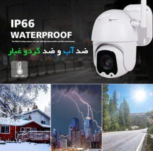 دوربین مداربسته گردان بیسیم ضد آب ضد گردوغبار