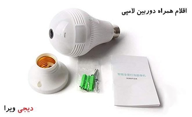 قیمت دوربین لامپی