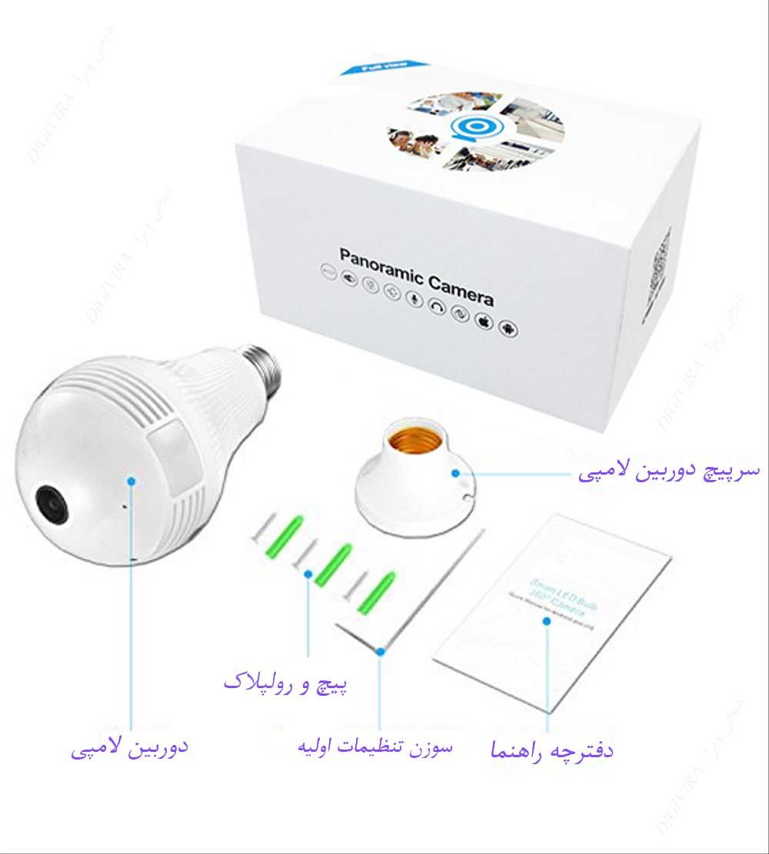 دوربین لامپی v380 - دوربین مداربسته لامپی