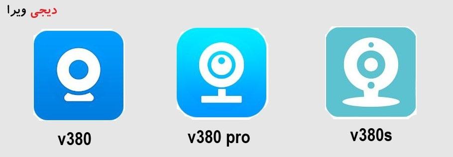 دوربین لامپی v380s