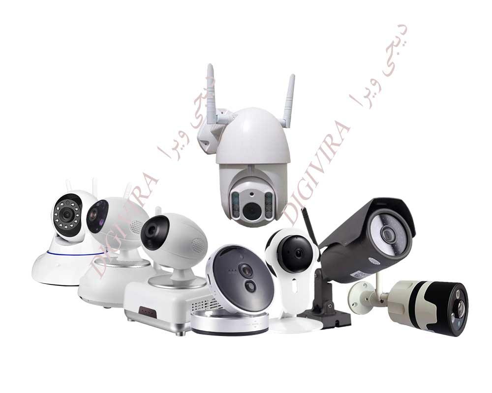 دوربین مدار بسته بیسیم - انواع دوربین مداربسته بیسیم