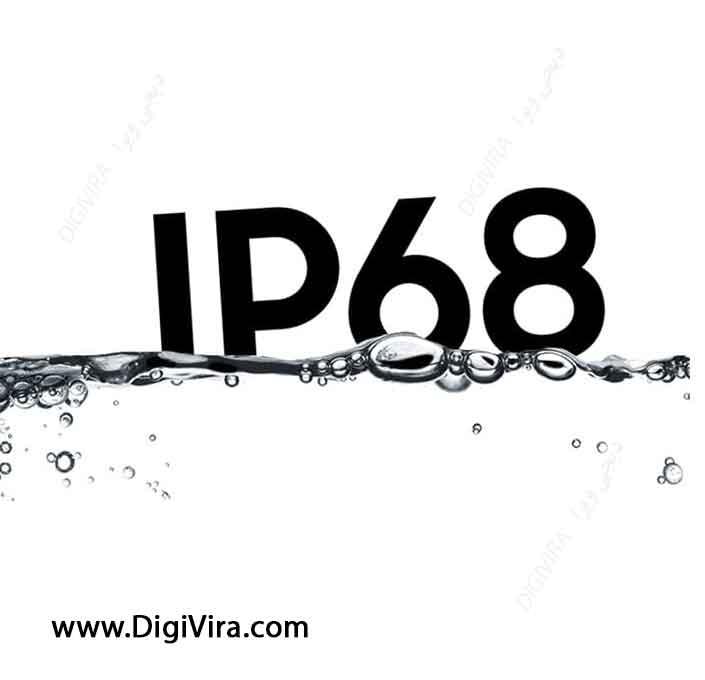 استاندارد ip68 - استاندارد ip68 دوربین مداربسته