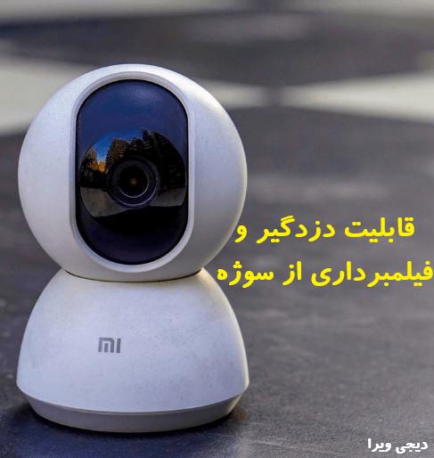 دوربین شیائومی مدل MJSXJ05CM Global
