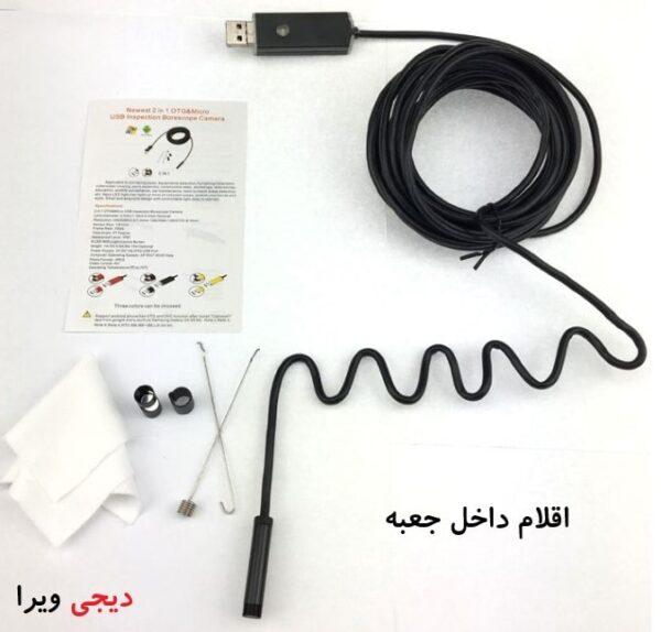 دوربین آندوسکوپی پزشکی