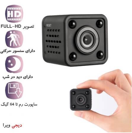 دوربین مکعبی sqt