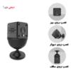 دوربین کوچک مربع - دوربین جیبی