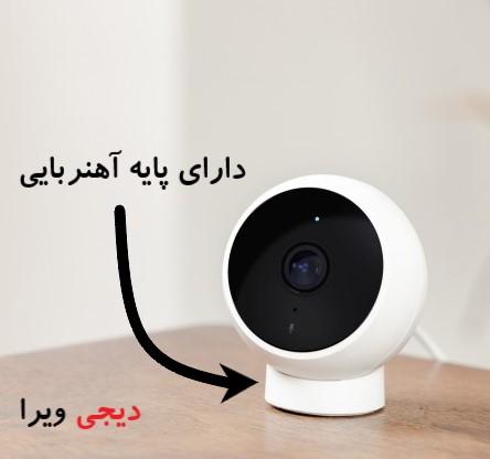 دوربین شیایومی آهنربایی