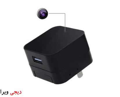 شارژر دوربین دار A8