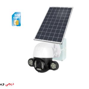 دوربین خورشیدی سیمکارتی